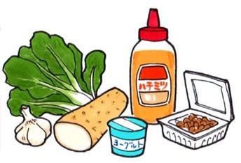 を 免疫 高める 食事 力